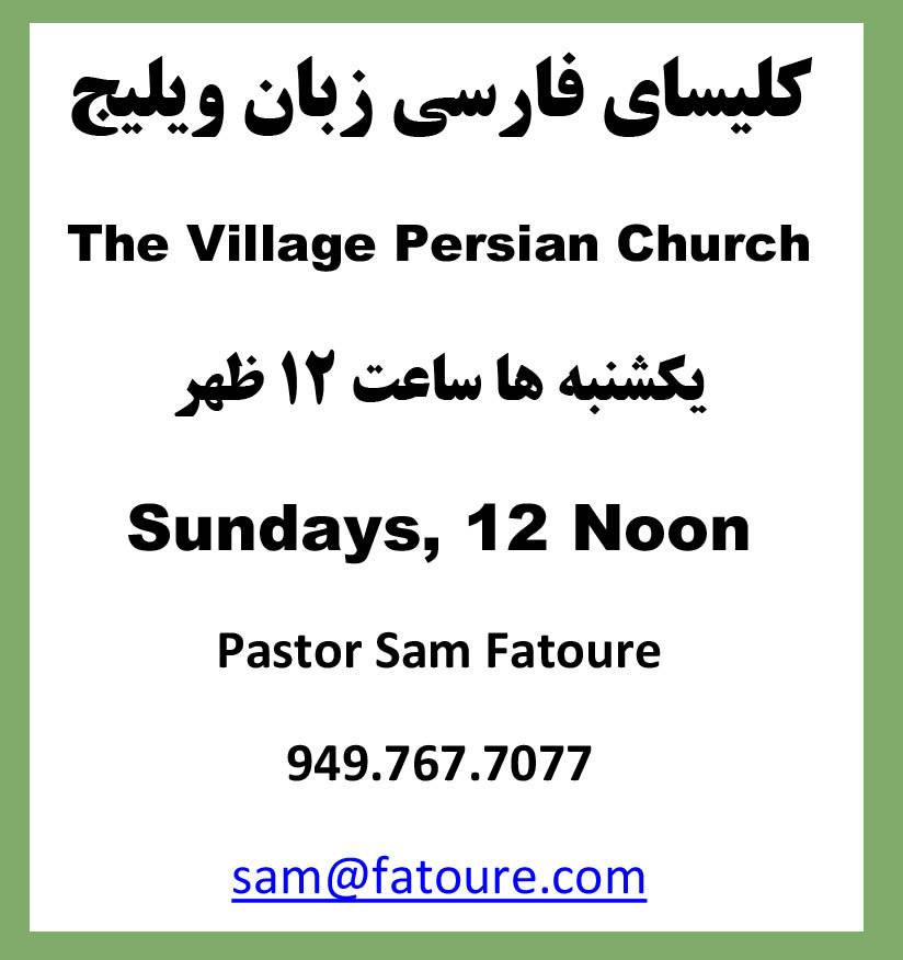 Iranian Church of Laguna Woods